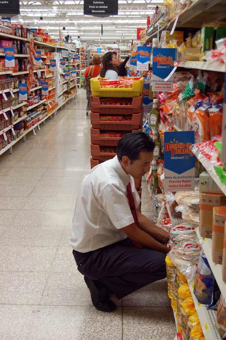Fueling Mexico City: A Grain Revolution