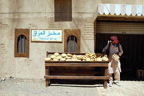 47 Bread for sale 460