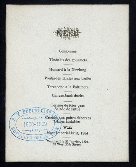 Martin ball menu 460