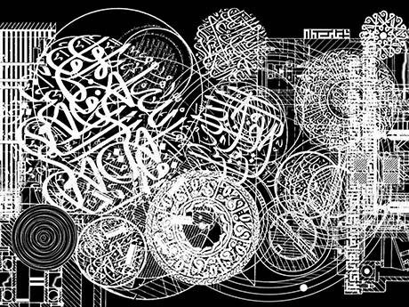 Mounir_Fatmi_Modern_Times_-_A_History_of_the_Machine_Detail